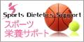 sports-dietics-bn